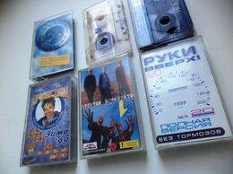 Музыкальные CD и аудиокассеты - 90-е на кассетах, 0