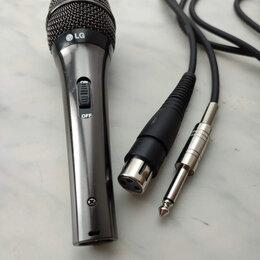 Микрофоны - Микрофон LG JHC-1 динамический + 5 метров кабель, 0