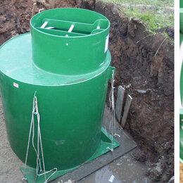 Комплектующие водоснабжения - Пластиковый кессон, 0