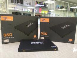 Внешние жесткие диски и SSD - Твердотелые накопители SSD, 0