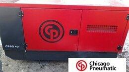 Электрогенераторы - Генераторы CHICAGO PNEUMATIC, 0