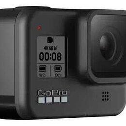 Экшн-камеры - Go Pro Hero 8 (Black), 0