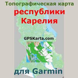 Карты и программы GPS-навигации - Карелия топографическая карта v4.0 для Garmin , 0