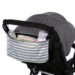 Аксессуары для колясок и автокресел - Новая сумка на коляску (серая + белая, в полоску), 0