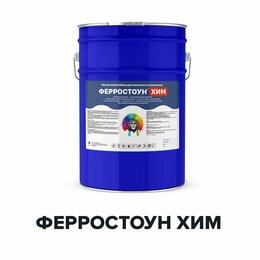 Эмали - Химстойкая специальная краска 3 в 1 - ФЕРРОСТОУН…, 0