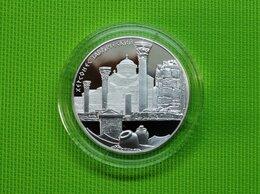 Монеты - 25 рублей 2017 г. Херсонес Таврический.…, 0