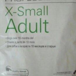 Корма  - X-small Adult 11 кг royal canin , 0