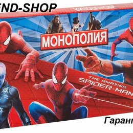 Настольные игры - Монополия Человек Паук , 0