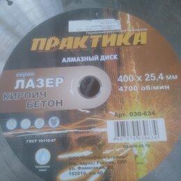 Для дисковых пил - Алмазный диск по кирпечу бетону и камню, 0