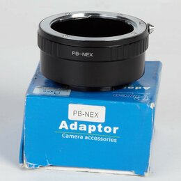 Адаптеры и переходные кольца - Переходник для объектива, PB-NEX (Praktica BX-Sony E), 0