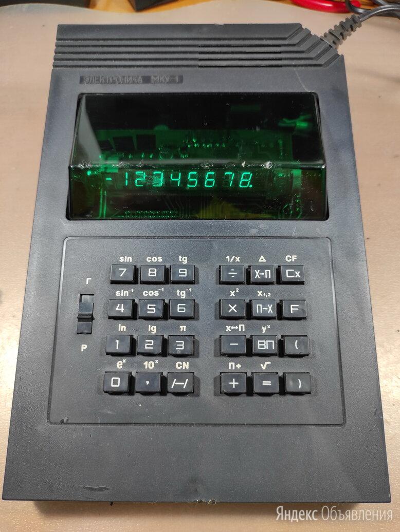 Калькулятор «Электроника МКУ-1» (СССР)  по цене 1000₽ - Калькуляторы, фото 0