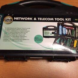 Наборы инструментов и оснастки - Набор инструментов Pro's Kit Tool РК - 2008 Новый, 0