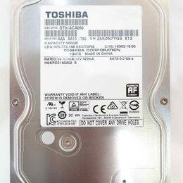 """Жёсткие диски и SSD - Продам жесткие диски 3.5"""" , 0"""