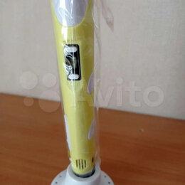 Рисование - 3D-ручка Желтая, 0