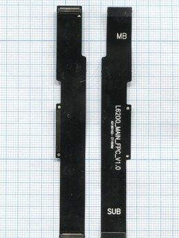 Шлейфы - Шлейф основной межплатный для Xiaomi Redmi Note 5A, 0