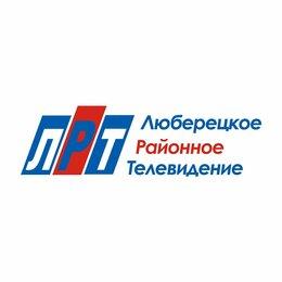 Монтажник - Монтажник связи-антеннщик, 0