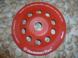 Насадки для многофункционального инструмента - Новая алмазная чаша Hammer Flex TB, 150 х 22 мм, 0