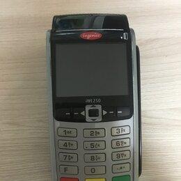 Торговое оборудование для касс - Ingenico iwl250, 0