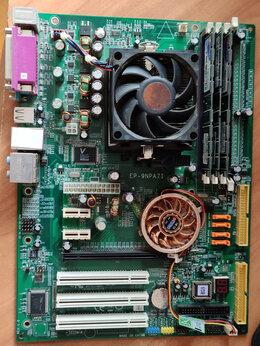 Материнские платы - Материнская плата с Athlon 64 3800+ и 2.5 Гб RAM, 0