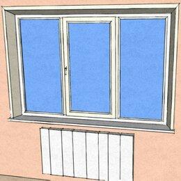 Окна - Пластиковые окна 1900 X 1300, 0