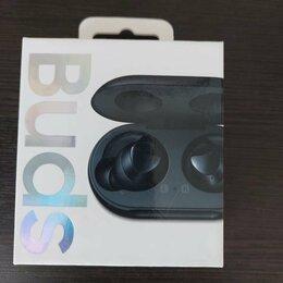 Наушники и Bluetooth-гарнитуры - Samsung galaxy buds , 0