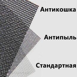 Дизайн, изготовление и реставрация товаров - монтаж сеток москитных, 0