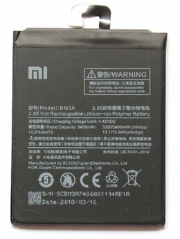 Аккумуляторы - Аккумулятор Xiaomi Mi Note 3 BM3A, 0