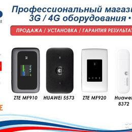 3G,4G, LTE и ADSL модемы - 4G модем WiFi роутер Безлимитный Интернет 50-RUS, 0