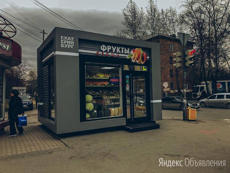 Киоск Торговли КОФЕ с собой от производителя в наличии в Екатеринбурге  по цене 369000₽ - Общественное питание, фото 0
