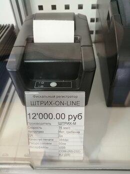 Контрольно-кассовая техника - Фискальный регистратор ШТРИХ-ON-LINE (работает с…, 0