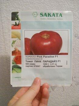 Семена - Пинк Парадайз томат 500 шт (SAKATA), 0