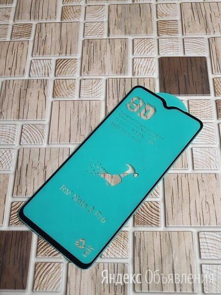 Защитное стекло- Ceramics Xiaomi Redmi Note 8 Pro   по цене 160₽ - Защитные пленки и стекла, фото 0
