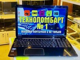 Ноутбуки - Игровой Toshiba Satellite i5-3.2Ghz/Video 2Gb, 0