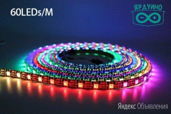 Адресная светодиодная RGB лента WS2812b 5v 60led 14,4W IP30 по цене 400₽ - Светодиодные ленты, фото 0