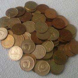 Монеты - 3 копейки СССР - 1961-1991 гг - для погодовки, 0