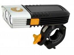 Аксессуары и комплектующие - Фонарь передний аккумуляторный (2*LED- 6W), 0