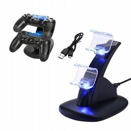 Аксессуары - Зарядное устройство для джойстиков PS4, 0