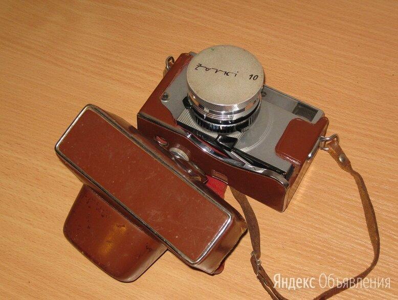 Зоркий-10 made in ussr автомат по цене 4950₽ - Пленочные фотоаппараты, фото 0