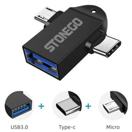 Зарядные устройства и адаптеры - Адаптер OTG 2 в 1, 0