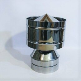 Вентиляция - Дефлектор из нержавейки D 115/200, 0