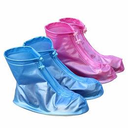 Обувь - Чехлы на обувь, 0