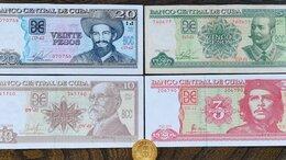 Банкноты - Куба (набор 4 банкноты + 1 монета), 0