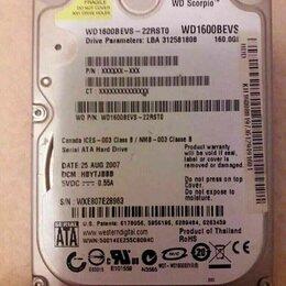 """Внутренние жесткие диски - Жесткий диск для ноутбука SATA – 2.5"""" 160Gb, 0"""