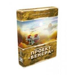 Настольные игры - Покорение Марса: Проект Венера (дополнение), 0
