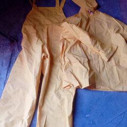 """Одежда и обувь - водонепроницаемый костюм """"Тайфун"""", 0"""