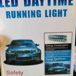 Электрика и свет - Дневные ходовые огни 8 диодов, 2 шт, 0