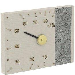 Датчики температуры, влажности и заморозки - Гигрометр, прямоугольный, со вставкой из камня, Осина, 170-HRA, 0