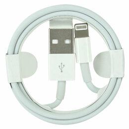Зарядные устройства и адаптеры - Кабель USB Lightning Foxconn для iPhone iPad, 0