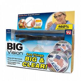 Лупы - Увеличительные очки-лупа Big Vision (Биг Вижн), 0