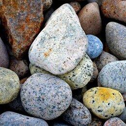 Строительные смеси и сыпучие материалы - Бутовый камень, валуны, булыжники, 0